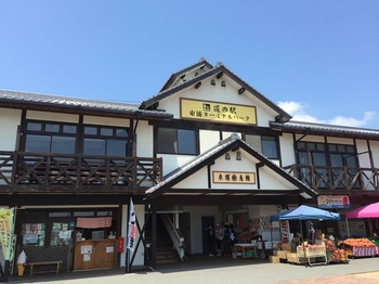 20150809 038 東浦道の駅.jpg