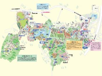 県立淡路島公園01.jpg