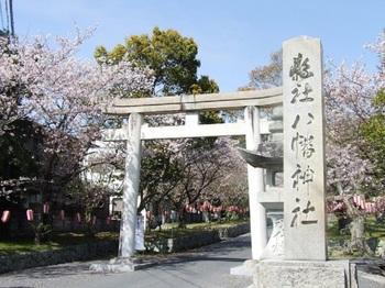 賀集八幡神社01.jpg
